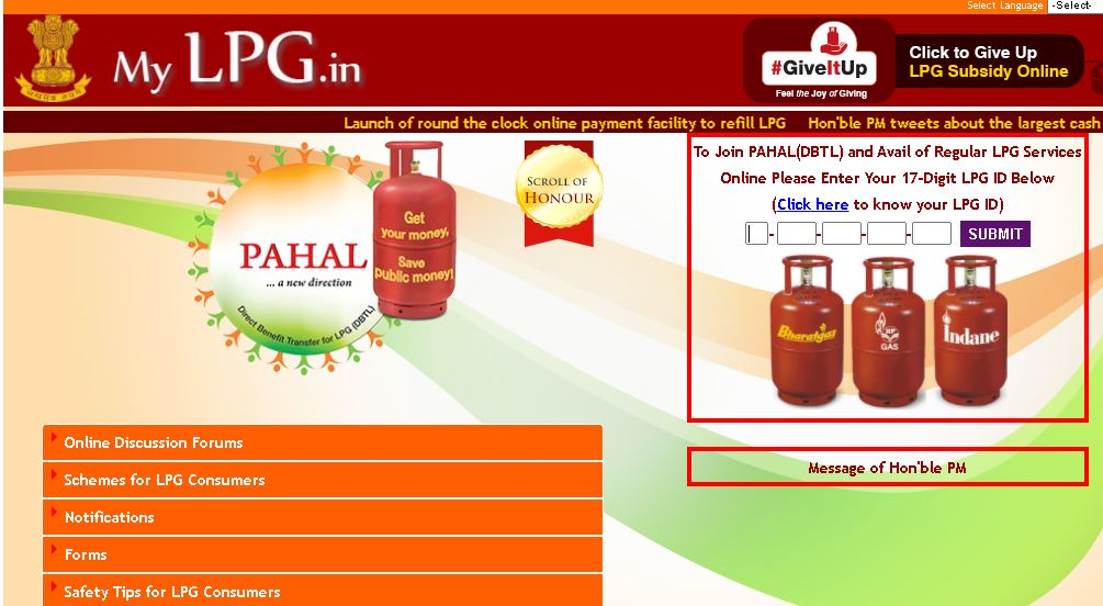 Gas Cylinder online kaise book kare